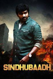 Sindhubaadh (2019)