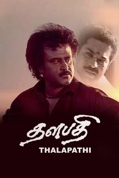 Thalapathi Movie Poster
