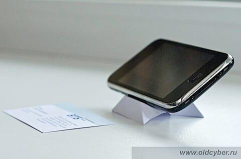 Подставка под iPhone