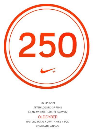 Nike+ 250km