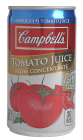 Campbell's tomatjuice 163 ml