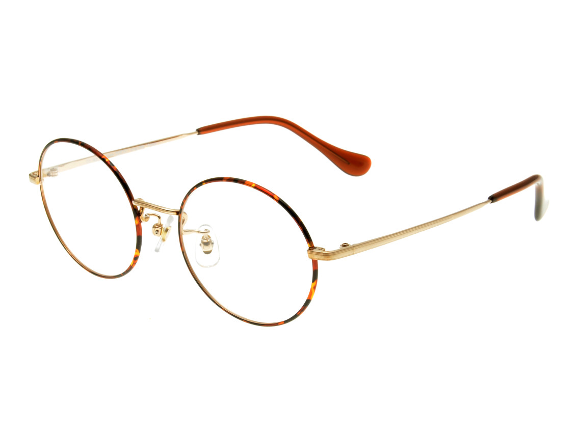 Mail Order Glasses J7e6