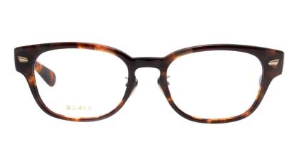 銘品晴夫作 ME-11-2-52 メガネを試着で購入