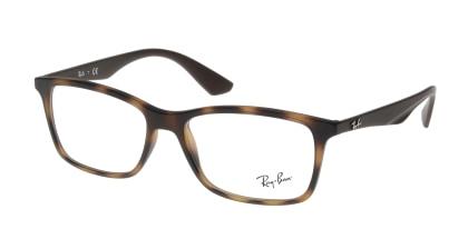 レイバン RX7047F-5573-56 メガネをネットで購入