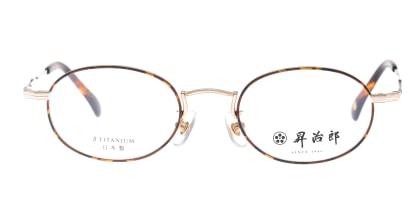昇治郎 6019-GP/D-47 メガネを試着で購入