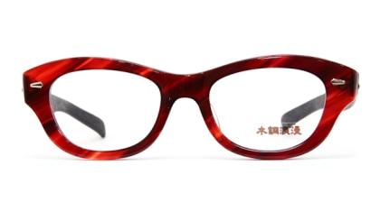 木調浪漫 弐拾八-うぼく メガネを試着で購入