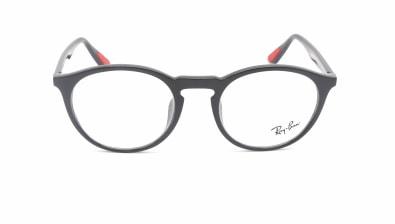 レイバン RX7145D-2475-51 メガネをネットで購入