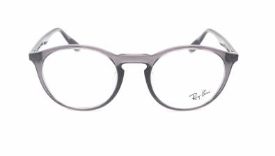 レイバン RX7145D-5620-51 メガネをネットで購入