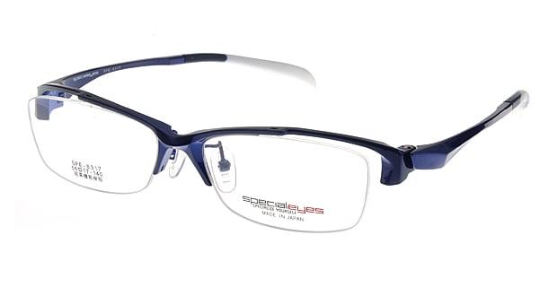 【送料無料】スペシャライズ SPE-8317-5-56 メガネ(眼鏡) スクエア specialeyes-SPE-8317-5 ブルー 青 セルフレーム ハーフリム Specialeyes 度付き 伊達メガネ 即日発送 ユニセックス