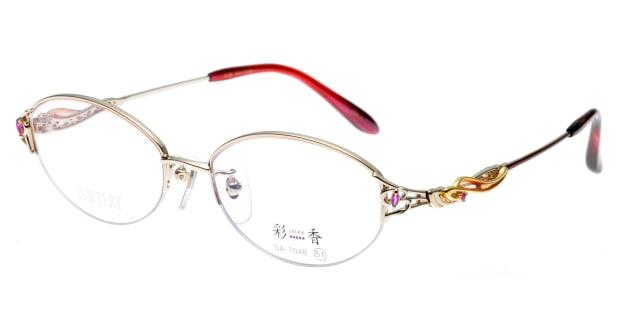 彩香(SAIKA) 彩香 SA-7048-1