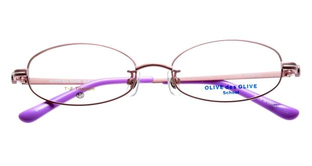 オリーブ・デ・オリーブ(OLIVE des OLIVE) オリーブ・デ・オリーブ OD1099-1