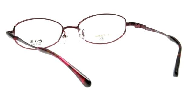 インアンドヤン(Yin&Yang) インアンドヤン YY5009-2