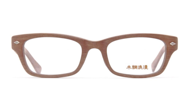 木調浪漫 八 なら [鯖江産/ウェリントン/茶色]  1