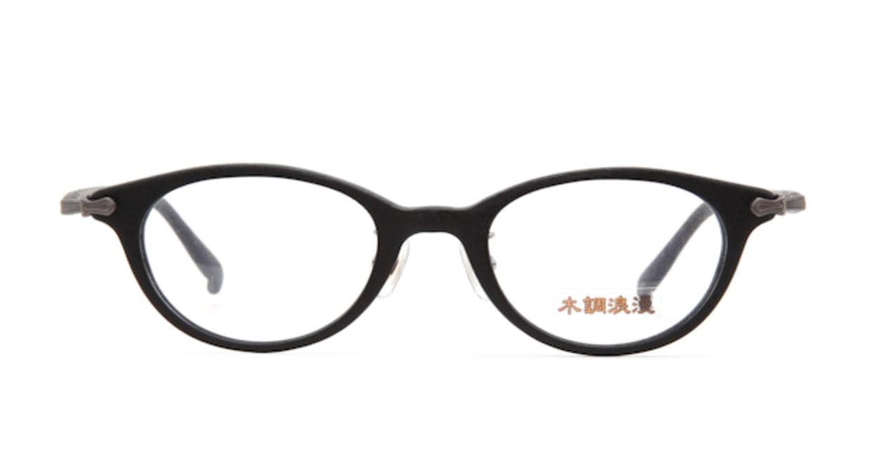 木調浪漫 拾壱 うぼく [黒縁/鯖江産/丸メガネ]  1