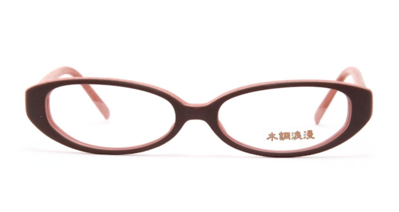 木調浪漫 拾参 なら [鯖江産/フォックス/茶色]  1