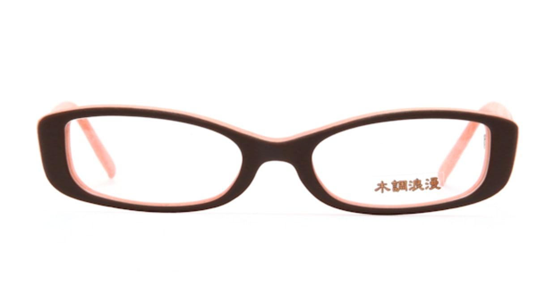 木調浪漫 拾四 みかん [鯖江産/スクエア/オレンジ]  1