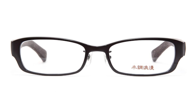 木調浪漫 弐拾弐 こくたん [メタル/鯖江産/スクエア]  1