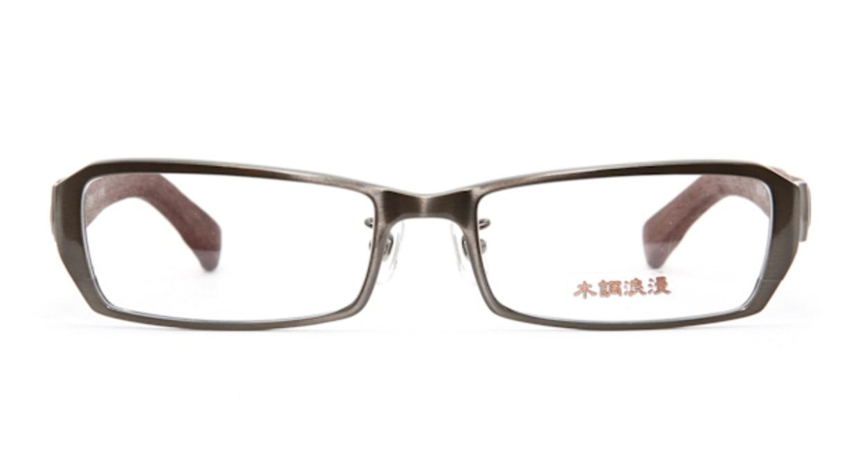 木調浪漫 弐拾四 にれ [メタル/鯖江産/スクエア/茶色]  1