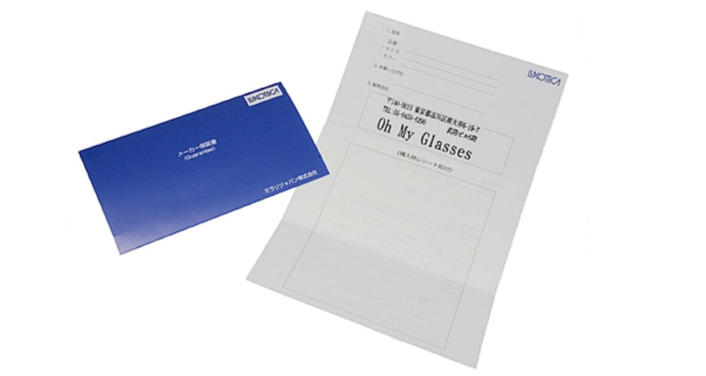 レイバン RX8716D-1119-56 [メタル/スクエア]  4