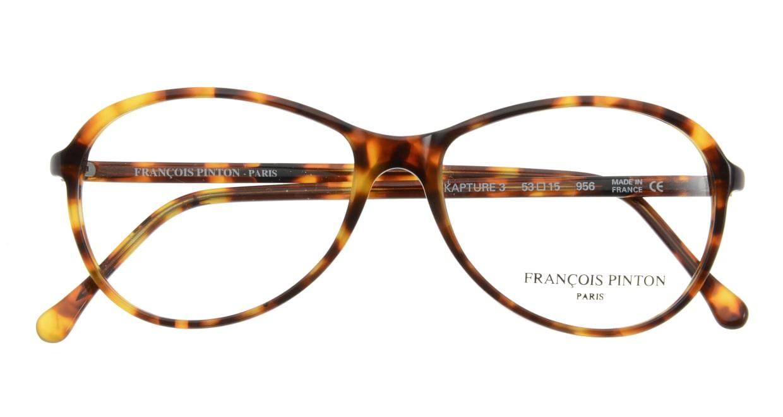 フランソワ パントン(FRANCOIS PINTON) フランソワ パントン KAPTURE3-956