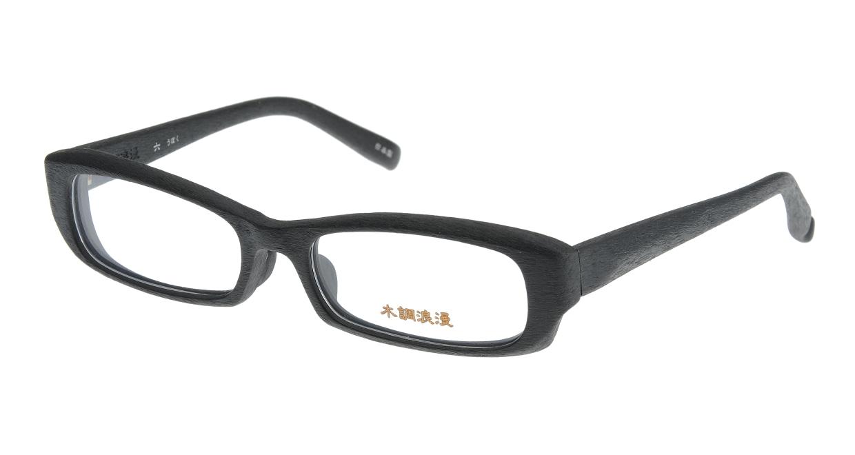 木調浪漫 六-うぼく フルリム 黒 フレーム  メガネのオーマイグラス_0