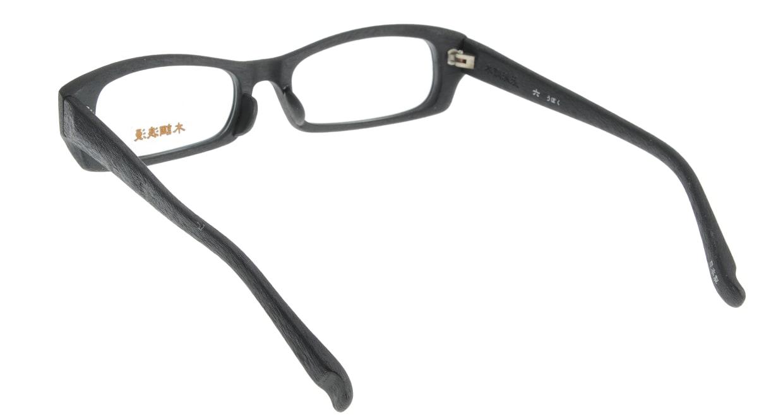 木調浪漫 六-うぼく フルリム 黒 フレーム  メガネのオーマイグラス_2