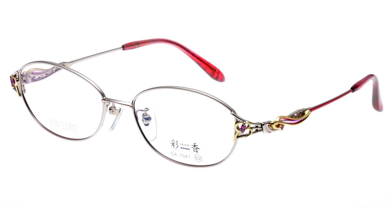 彩香 SA-7047-2 フルリム ピンク フレーム 日本製 メガネのオーマイグラス_0