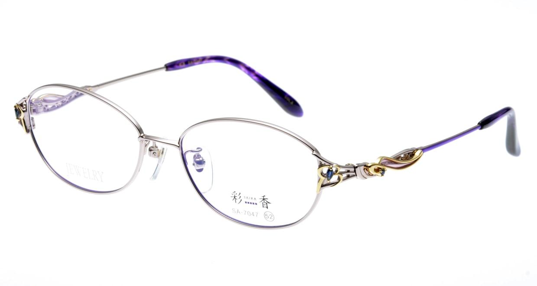 彩香 SA-7047-3 [メタル/鯖江産/オーバル/紫]