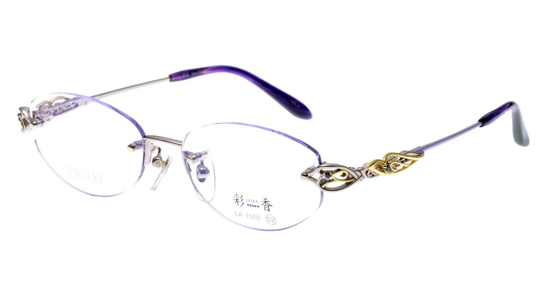 彩香 SA-7050-3 [メタル/鯖江産/縁なし/ウェリントン/紫]