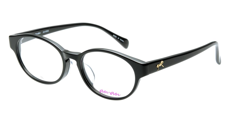 アンアン(anan) アンアン AA6050-1