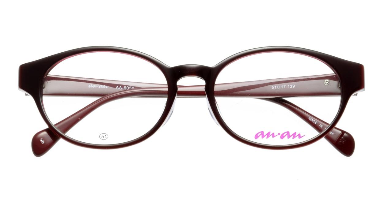 アンアン AA6050-3 [オーバル/紫]  3