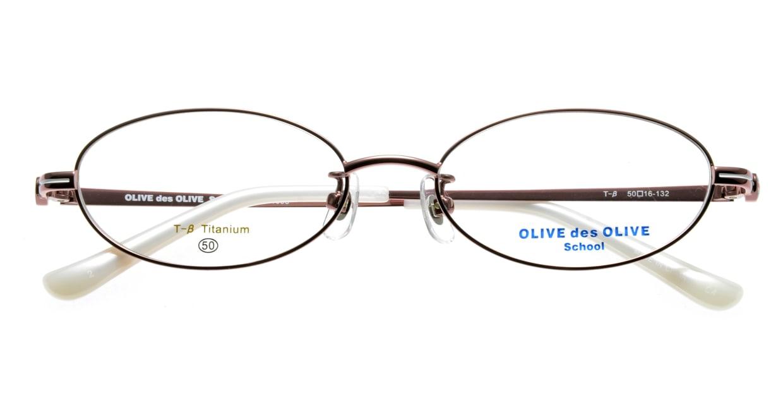 オリーブ・デ・オリーブ(OLIVE des OLIVE) オリーブ・デ・オリーブ OD1098-2