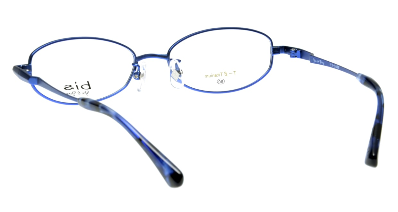 インアンドヤン YY5009-3 [メタル/スクエア/青]  2