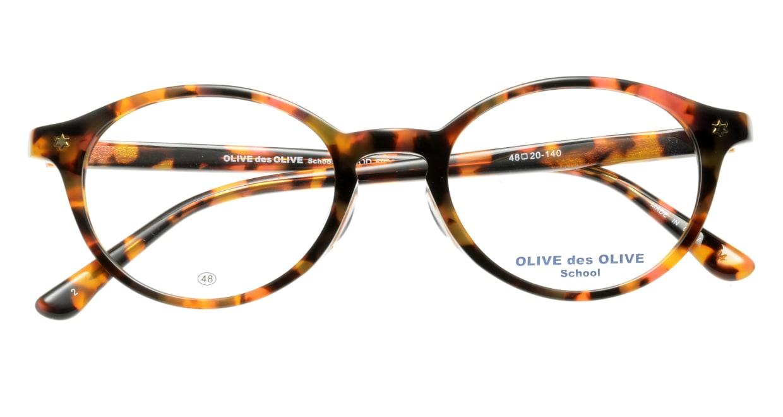 オリーブ・デ・オリーブ(OLIVE des OLIVE) オリーブ・デ・オリーブ OD5066-2