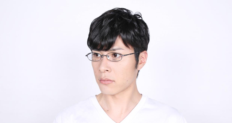 ドゥアン D101-16 [メタル/鯖江産/スクエア/青]  8