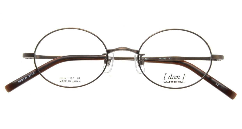 ドゥアン D103-03 [メタル/鯖江産/オーバル/茶色]  3