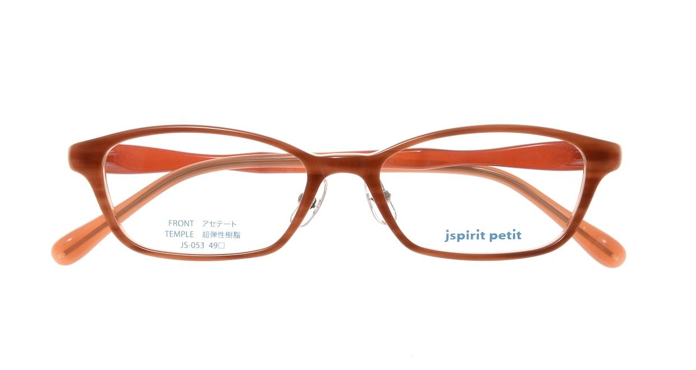 ジェイスピリット JS-053-10-49 [鯖江産/スクエア/オレンジ]  3