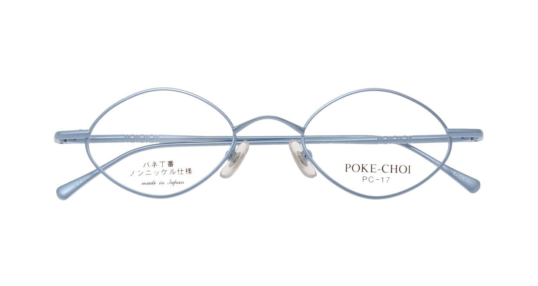 ポケチョイ PC-17-C-7 [メタル/オーバル/安い/青]  3