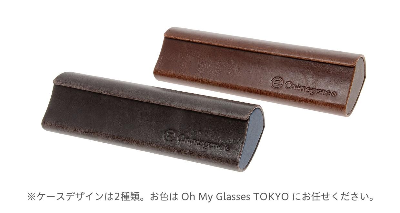 オニメガネ OG7005-DBR-53 [メタル/鯖江産/スクエア/茶色]  5