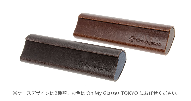 オニメガネ OG7803-OL-53 [鯖江産/オーバル/緑]  5