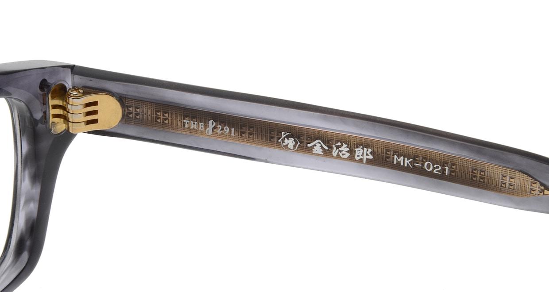 金治郎 MK-021-C-5-55 [鯖江産/ウェリントン/青]  4