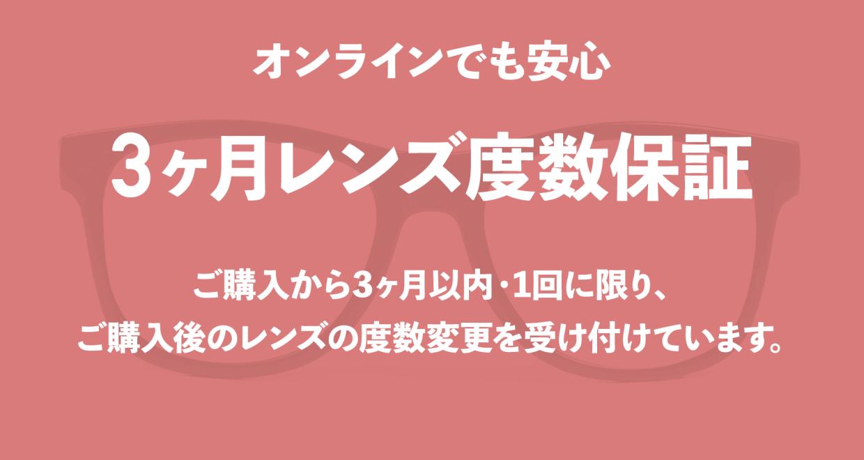 レンズ交換 [なし/オーバル/安い/透明]  6