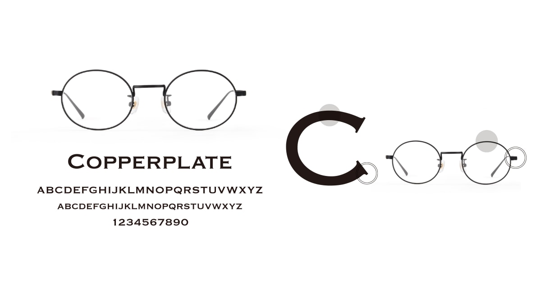 TYPE Copperplate Light-Black [メタル/鯖江産/丸メガネ]  3