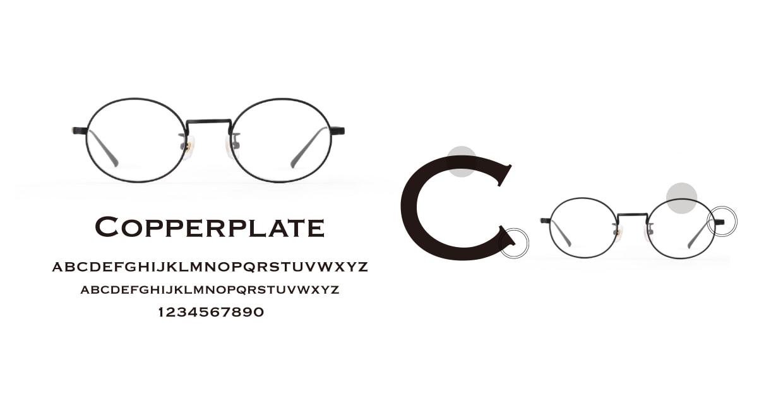 Copperplate Regular 01-BK-47 [メタル/鯖江産/丸メガネ]  3