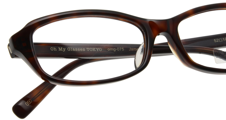 Oh My Glasses TOKYO James omg-075-050-52 [鯖江産/スクエア/べっ甲柄]  4