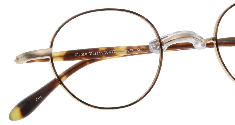 Oh My Glasses TOKYO(Oh My Glasses TOKYO) Oh My Glasses TOKYO Karl omg-079-1-44