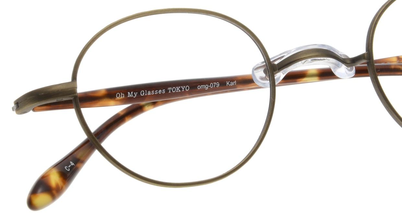 Oh My Glasses TOKYO Karl omg-079-4-44 [メタル/鯖江産/丸メガネ/茶色]  4
