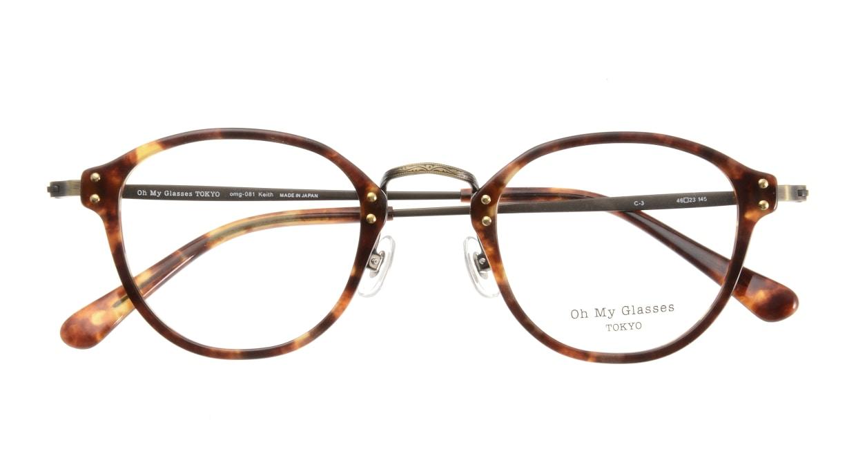 Oh My Glasses TOKYO Keith omg-081-3-46 [鯖江産/丸メガネ/べっ甲柄]  3