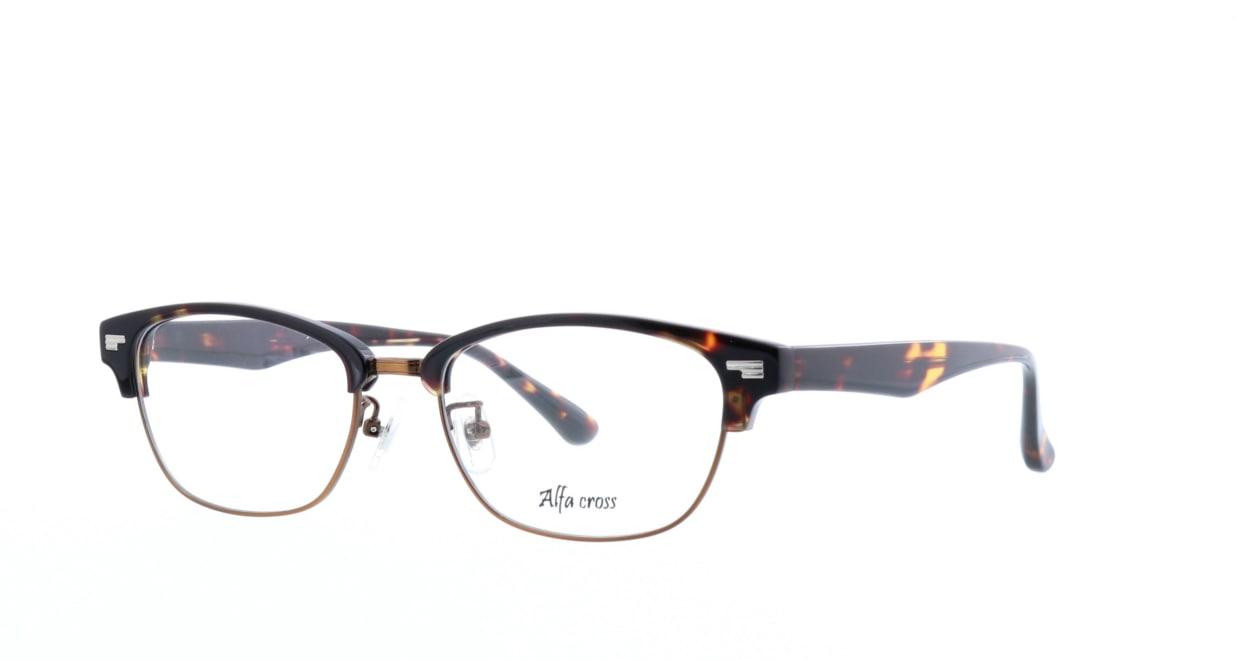 アルファクロス AC-001-2-53 [ウェリントン/安い/べっ甲柄]  1