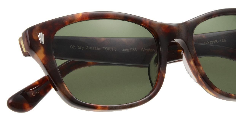 Oh My Glasses TOKYO Winston omg-085-3-52-sun [鯖江産/ウェリントン]  4